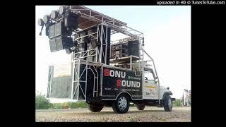 Mere wala sardar DJ mix hard Bass vibrate Bass DJ dilraj dj Ashu raj DJ prem DJ ankit