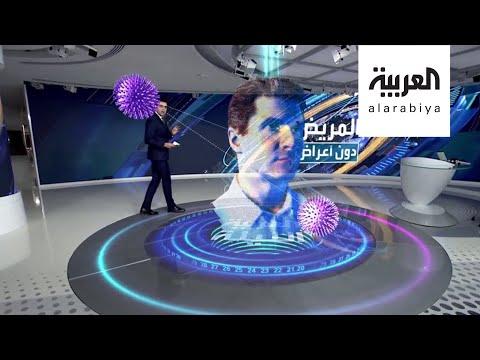 العرب اليوم - هذا الشخص أخطر من ينقل عدوى وباء