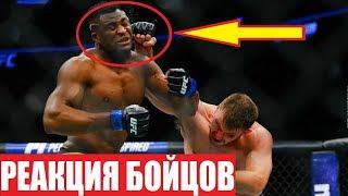 ЖЕСТКАЯ РЕАКЦИЯ БОЙЦОВ НА БОЙ UFC 220 МИОЧИЧ - НГАННУ
