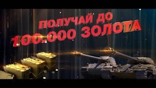 ОБЪЕКТ 277 ИМБА ИЛИ НЕТ? - ТЕСТ ПАТЧА 1.0.2 WOT, ЗАМЕНА ИС-7 И WZ-111 5A? ИЛИ КУЙНЯ? World of Tanks