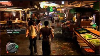 Sleeping Dogs обзор игры и прохождения 2-серия 1 выпуск bondrum