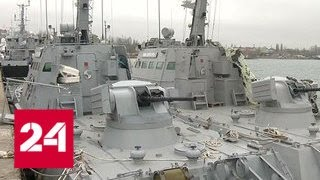 Нагнетание тревоги: американские ультиматумы и приглашение от Украины - Россия 24