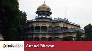 Anand Bhavan in Allahabad