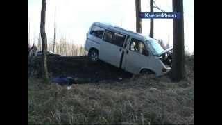 В ДТП на Зеленогорском шоссе погиб человек, шесть получили ранения