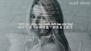 《中文歌詞》回到美好的16歲~  Ellie Goulding - Sixteen (艾麗高登 – 16歲)