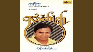 Raat Bhar Hamko Teri Yaad - YouTube
