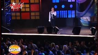 تحميل و مشاهدة Khabar Abyad - Hakim خبر أبيض - حفلة - حكيم MP3