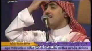 تحميل اغاني جواد العلي- هذا وانا الغالي حفلة هلا فبراير 2001 MP3