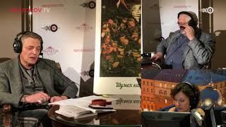 Невзоровские среды   Журавлева, Дымарский и Невзоров    16 05 18