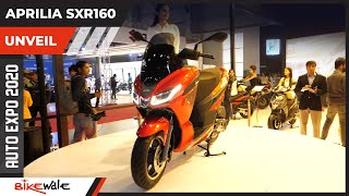 Aprilia SXR 160 | Not Just Another Boring Family Scooter | BikeWale
