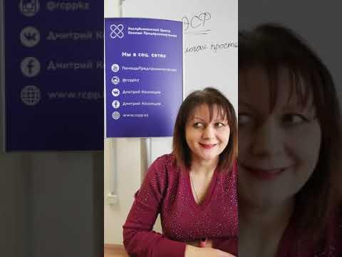 Дивиденды в 2019 году с Ириной Ивановой