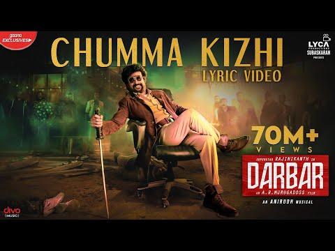Chumma Kizhi Lyric Video From Darbar
