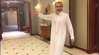 فيديو: الوليد بن طلال في جولة داخل مقر احتجازه بالريتز كارلتون الرياض…   Kholo.pk