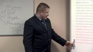 Ошибки в методологии управленческого финансового учета - Эдуард Иванченко