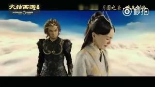 Han Geng  A Chinese Odyssey Part 3