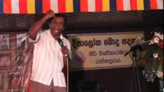 Ashoka Menikgoda Speech for Sinhala Buddhist Children (5 of 5)
