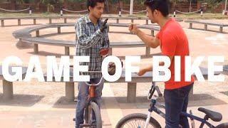 Bmx Game Of Bike