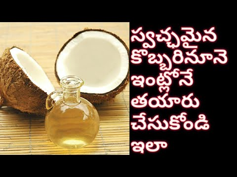 Download Make Coconut Oil At Your Home Video 3GP Mp4 FLV HD Mp3