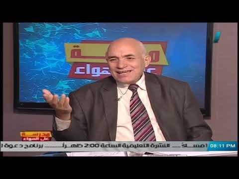 لغة عربية الصف الثالث الثانوي 2020 - الحلقة 24