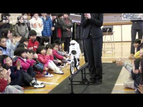 Haruyoshi Elementary School