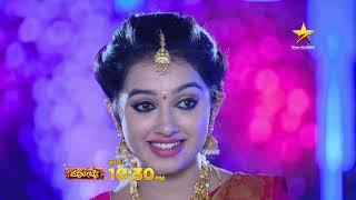 Sarvamangala Mangalye Trailer