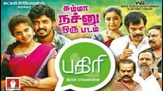 LATEST NEW SUPER HIT MOVIE  TAMIL  PAGIRI | PRABHU RANAVEERAN | SHRAVYA
