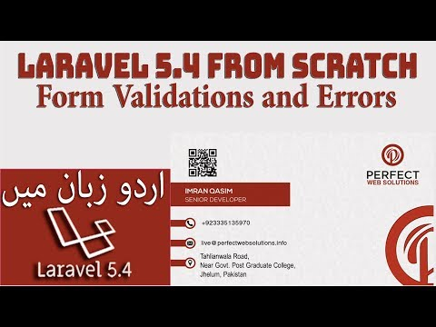 Laravel 5 Tutorials For Beginners in Hindi Part 14: Form Validation and Errors in Urdu 2017 – 2018