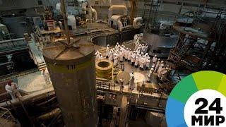 День энергетика. Как работает крупнейшая в Казахстане ГРЭС - МИР 24