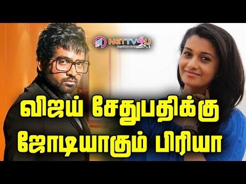 Thirumavalavan Speech about Tamil Thesiyam – IBC Tamil