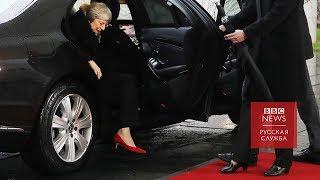 Тереза Мэй застряла в машине, пока ее ждала Меркель