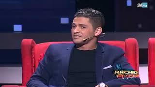 """مازيكا يونس يغني الشاب نصرو، خالد و مامي في """"رشيد شو"""" تحميل MP3"""