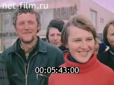 Социальная жизнь СССР.1979. ч.1