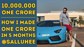 How I Made 1 Crore In 5 Months?