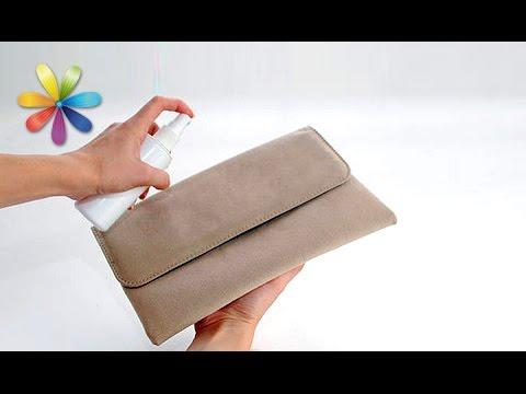 Ваша сумочка запачкалась? Тестируем методы чистки – Все буде добре. Выпуск 699 от 04.11.15
