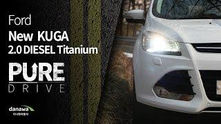 [퓨어드라이브] 쿠가 2.0 Titanium