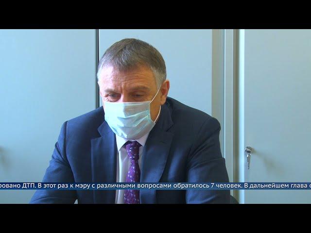 Сергей Петров возобновляет личный приём