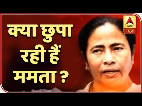 What Is Mamata Banerjee Trying To Hide By Protest? Questions BJP | ABP News