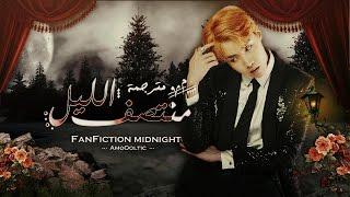 Midnight - Rise Up [ Arabic Sub ] أغنية مقدمة رواية منتصف الليل