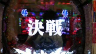 【パチンコ】ヱヴァンゲリヲンX 覚醒ゾーン