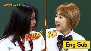 [선공개] 센언니 서인영(Seo In Young)&제시(Jessi)가 뭉쳤다! 초토화된 형님 학교 접수기!!   아는 형님(Knowing Bros) 31회
