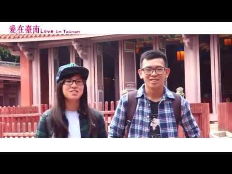 『愛在臺南』│臺南市政府衛生局心理健康促進宣導短片