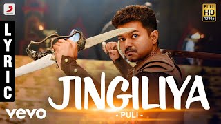 Puli - Jingiliya Full Song