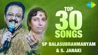 S.P. Balasubrahmanyam & S.Janaki - Top 30 Songs   Rajan-Nagendra, R.N.Jayagopal   Kannada Jukebox