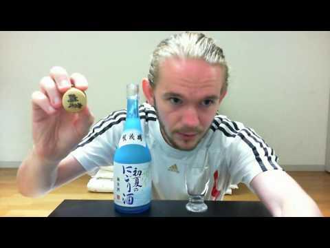 Sake Review #1: Kamotsuru Shuzo – Nigori zake (Hiroshima, Japan)