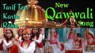 #Bhole baba ke naam se jai jai bol#Sawan Mahina##Bhola baba#Shiv Bhajan##भोला भंडारी##शिव शम्भू #