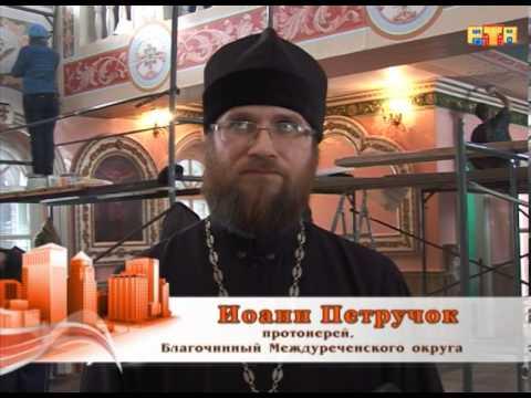 Дивноморское храм преподобного сергия радонежского