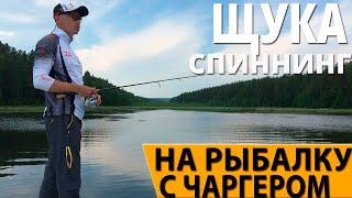 На что и где в иркутске ловить щуку