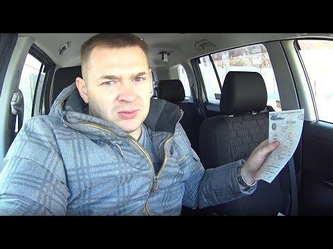 ПТС и документы на автомобиль без пробега по РФ