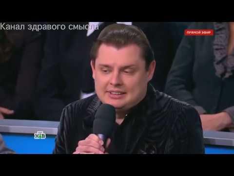 Е. Понасенков – бог для Норкина, русский язык в Украине, жена Порошенко, Путин и Донбасс видео