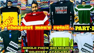 Cheapest Mens Retail |part-1|new Pattern T-shirt|cheapest Rate|mens Wear|Home Delivery|tm3|Dshehbaz